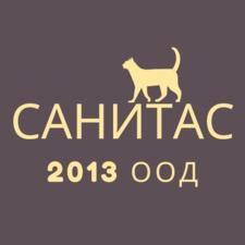 Ветеринарна аптека - Санитас град София