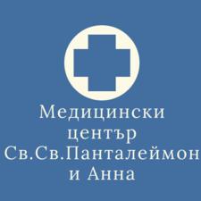 МЦ Св. Св. Панталеймон и Анна - град Елин Пелин