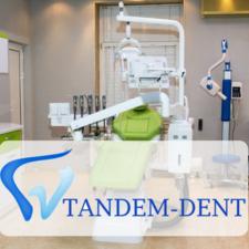 Тандем Дент - Дентална клиника град Плевен