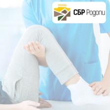 http://zdraven-register.bg/wp-content/uploads/2020/11/физиотерапия-и-рехабилитация.png