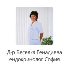 Д-р Веселка Генадиева - ендокринолог София