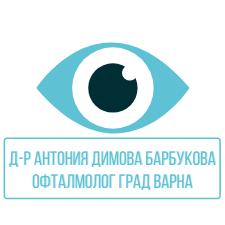 Д-р Антония Димова Барбукова - офталмолог град Варна