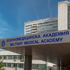 Военномедицинска Академия - болница град София