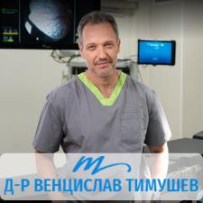Д-р Венцислав Тимушев - Ортопед град София