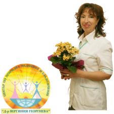 Д-р Вергиния Георгиева - Център по природна медицина и гладолечение град София