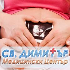 """Медицински център """"Св. Димитър"""" – София"""