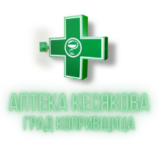 Аптека Кесякова град Копривщица