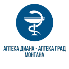 Аптека Диана - аптека град Монтана