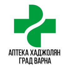 Аптека Хаджолян - град Варна