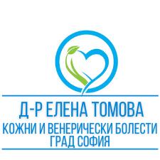 Д-р Елена Томова - кожни и венерически болести София