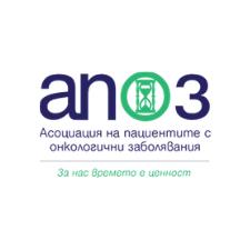 Асоциация на пациенти с онкологични заболявания
