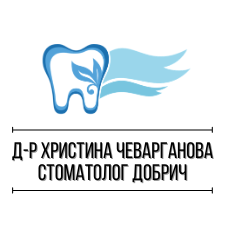 Д-р Христина Чеварганова – стоматолог Добрич