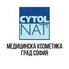 Cytolnat - Медицинска козметика град София