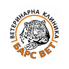 Барс Вет - Ветеринарна клиника град София