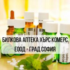 Билкова аптека Хърс Комерс ЕООД - град София