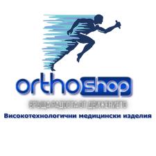 """""""Ортошоп"""" ЕООД - Високотехнологични медицински изделия град София"""
