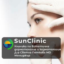 SunClinic - естетична медицина град София