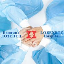 Болница Лозенец - град София