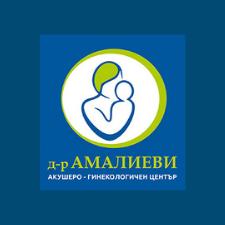Акушеро-Гинекологичен център Д-р Амалиеви - град Пловдив