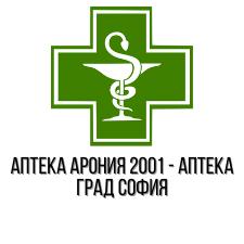 Аптека Арония 2001 - аптека град София