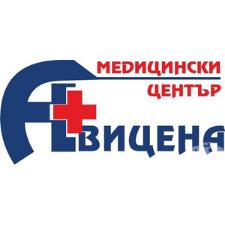 Медицински център Авицена ЕООД - град Кърджали