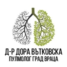 Д-р Дора Вътковска - Пулмолог град Враца