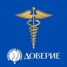 МБАЛ Доверие - медицински комплекс град София