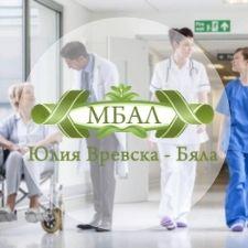 МБАЛ Юлия Вревска - град Бяла