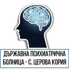 Държавна Психиатрична Болница - с. Церова Кория