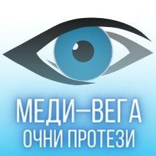 Меди–Вега - Очни протези град София