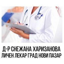Д-р Снежана Харизанова - Личен лекар град Нови Пазар