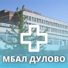 МБАЛ Дулово