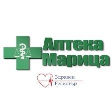 Аптека Марица град Кърджали
