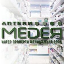 Аптеки Медея