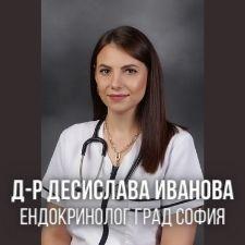 Д-р Десислава Иванова - Ендокринолог град София