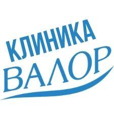 Клиника Валор - град София