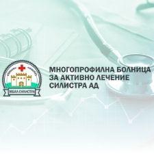 Медицински център Силистра