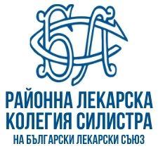 Районна лекарска колегия - град Силистра