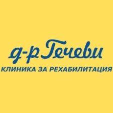 Клиника Д-р Генчеви - град Павел Баня