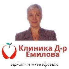 Клиника Д-р Емилова - град Варна