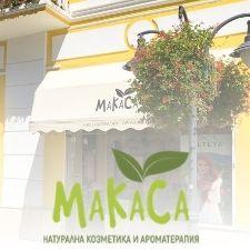 Био магазин Макаса - Етерични масла и ароматерапия