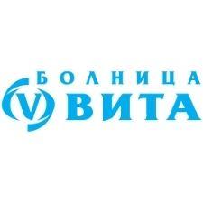 МБАЛ Вита - град София
