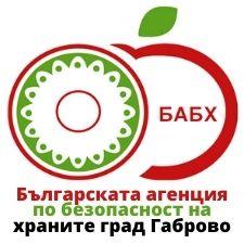 Областна дирекция по безопасност на храните - град Габрово