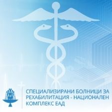 СБР-НК - Специализирани болници за рехабилитация град София