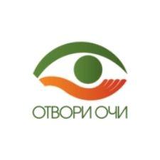 Център за зависими Отвори очи
